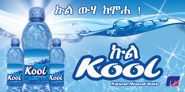 Moha - Kool Natural Spring Water