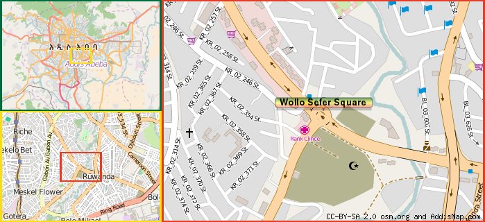 Wollo Sefer Square (Main Street) (Addis Ababa, Ethiopia)