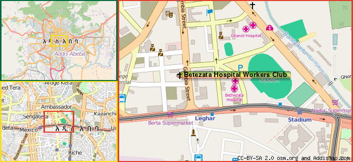 Betezata Hospital Workers Club (Hospital) (Kirkos, Addis