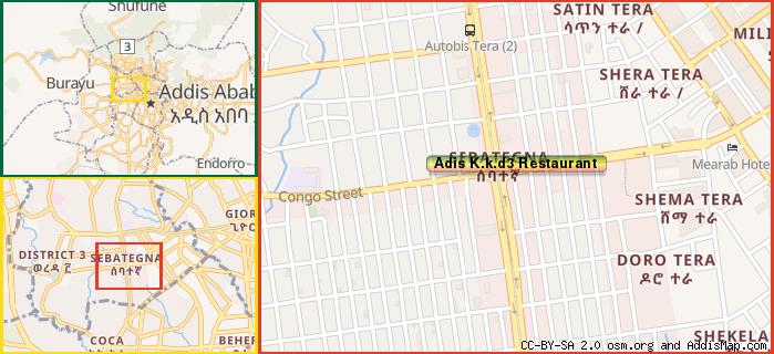 Adis K k d3 Restaurant (Restaurant) (Addis Ketema, Addis Ababa